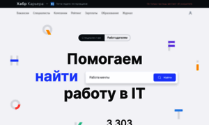 Moikrug.ru thumbnail