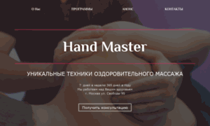Moins.ru thumbnail