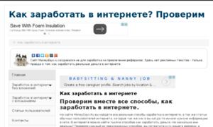 Moneydays.ru thumbnail