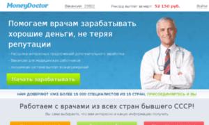 Moneydoctor.ru thumbnail
