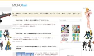 Monofan.info thumbnail