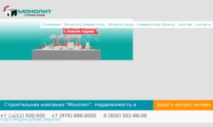 Monolit.crimea.ua thumbnail