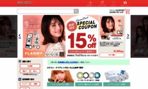 Morecon.jp thumbnail