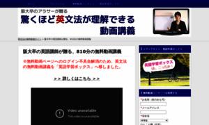 Mori-tatsuro.info thumbnail