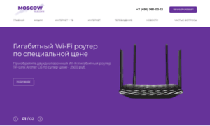 Moscow-telecom.ru thumbnail