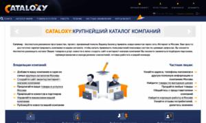 Moscow.cataloxy.ru thumbnail