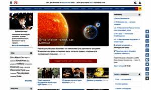moshiach.ru -