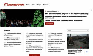 Moslenta.ru thumbnail