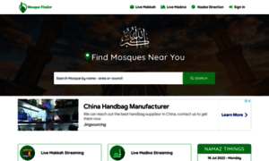 Mosquefinder.co.uk thumbnail