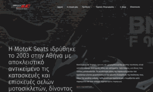 Moto-k.gr thumbnail