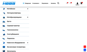 Motoblok.ru thumbnail