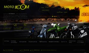 Motoboom.com.ua thumbnail