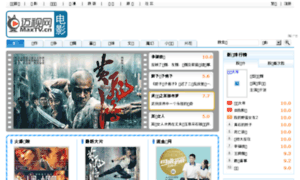 Movie.maxtv.cn thumbnail
