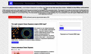 Moy-goroskop.ru thumbnail