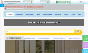 Msk-balkon.ru - остекление и ремонт балконов и... - msk balk.