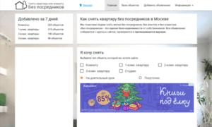 Msk.snyat-kvartiru-bez-posrednikov.ru thumbnail