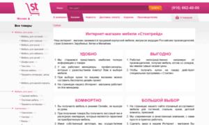 Msk.stoktrade.ru thumbnail