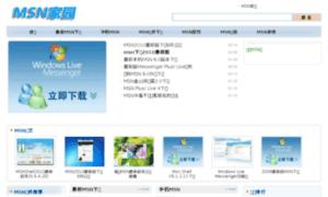 Msnhome.cn thumbnail