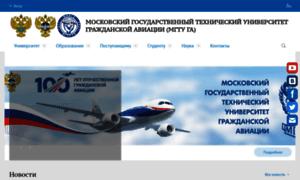 Mstuca.ru thumbnail
