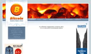 Mtgox.ru thumbnail