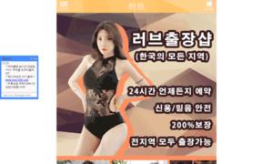 Mtp.net.cn thumbnail