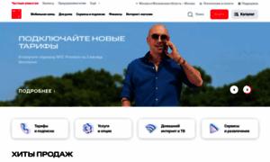 Mts.ru thumbnail
