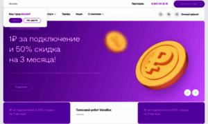 Mtt.ru thumbnail