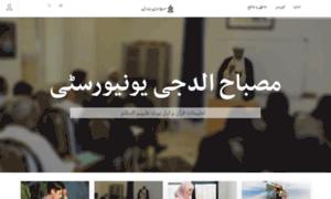 Mu.edu.pk thumbnail