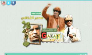 Muamaralgadafi.net thumbnail