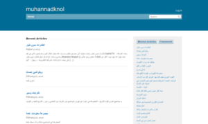 Muhannadknol.wordpress.com thumbnail