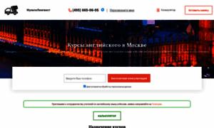 Multilinguist.ru thumbnail