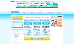 Music.coocan.jp thumbnail