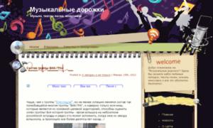 Musicways.ru thumbnail