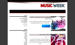 Musicweek.ir thumbnail