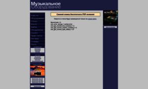 Muzoborudovanie.ru thumbnail