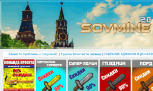 Mwsm.mcdonate.ru thumbnail