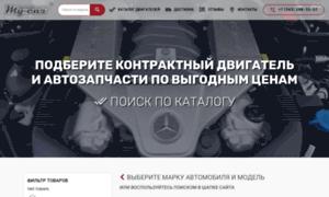 My-car96.ru thumbnail