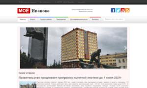 My-ivanovo.ru thumbnail