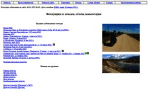My-tour.ru thumbnail