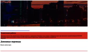 Mybank.by thumbnail