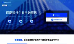Mybank.cn thumbnail