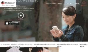 Mybanker.co.jp thumbnail