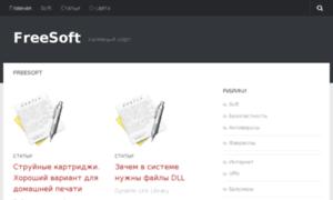 Mybestsoft.ru thumbnail