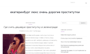 Mybin-option.ru thumbnail