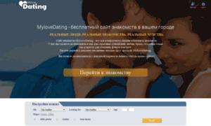 Mylove-dating.org.ua thumbnail