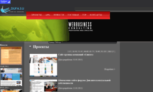 Mywind.ru thumbnail