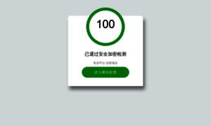 N5158.cn thumbnail