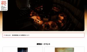 Nact.jp thumbnail