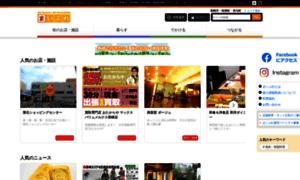 Nagasaki.mypl.net thumbnail
