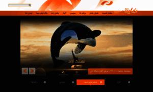 namayeshtv.ir - شبکه نمایش